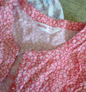 Рубашки и кофта