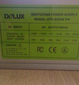 Блок питания Delux atx-600w p4
