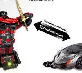 Робот трансформер новый