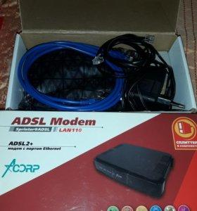 Внешний ADSL -модем с функцией маршрутизатора