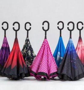 Стильный зонт для продвинутых людей