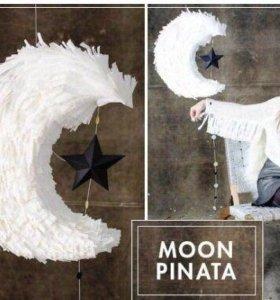 Пиньята луна со заездой