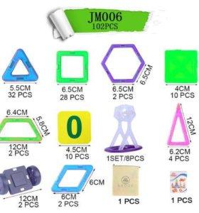 Магнитный конструктор 102 детали