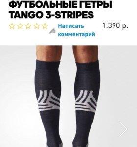 Adidas Tango Socks футбольные гетры адидас