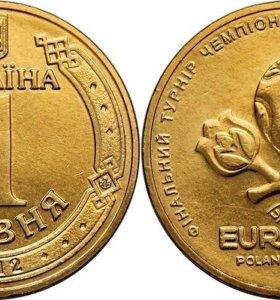 Украина 1 гривна ЧЕ по футболу Евро-2012