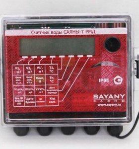 Двухтарифный прибор учёта горячей воды