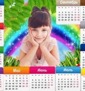 Календари 2018, дизайн