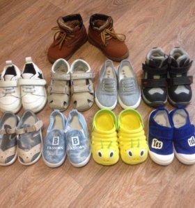 Обувь для мальчика (пакетом)