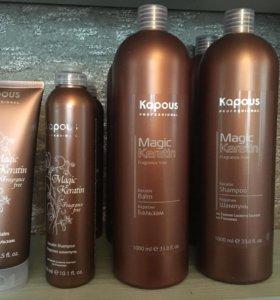 Kapous magic keratin - шампуни, бальзамы