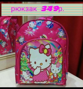 Рюкзак Hello Kitty