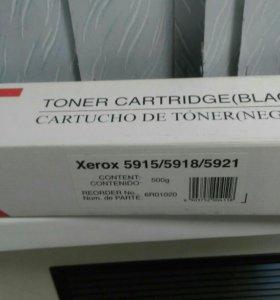 Картридж Xerox 5915 5918 5921