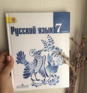 Учебник ФГОС в отличном состоянии
