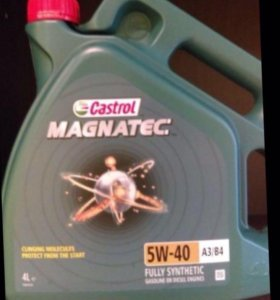 Castrol magnatec 5w40 4л моторное масло