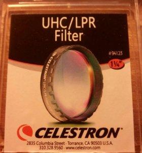 Celestron 94123 фильтр