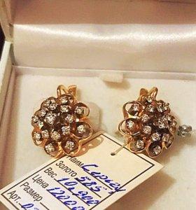 Золотые серёжки с бриллиантами