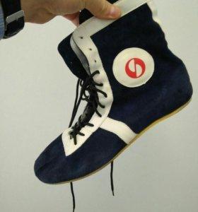 Боксерки, борцовки. Обувь для единоборств.