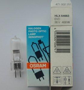 Галогенная лампа HLX 64663 EVD 36V 400W