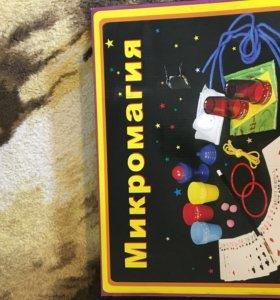 Детская игра  -Микромагия набор для фокусника