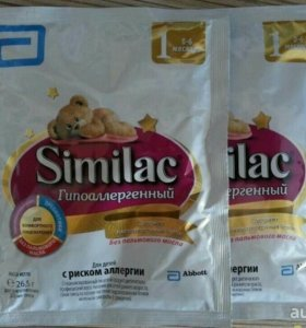 Симилак гипоаллергенный  1 (26,5 гр)