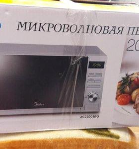 Микроволновая печь.новая на 20 л