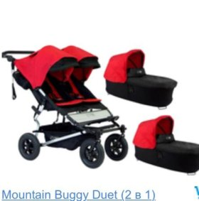 Коляска для двойни и погодок Mountain Buggy 2в1