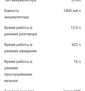 МТС 972 Alcatel