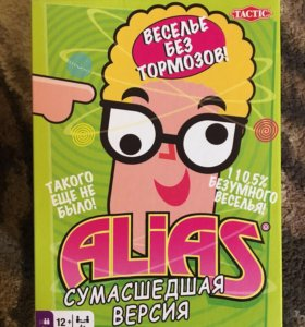 Детская игра ALIAS    12+