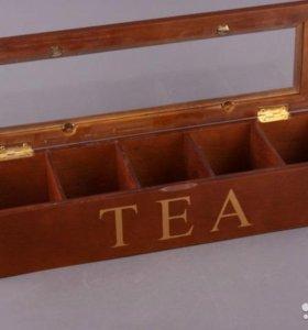 Шкатулка для чая и кофе