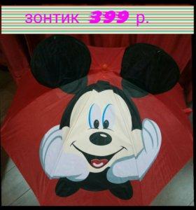 """Зонтик """" Mickey """""""