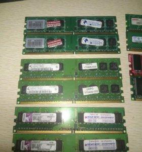Оперативная память DDR1 / DDR2 / DDR3