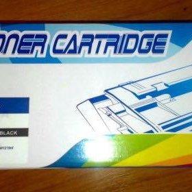 Картридж к лазерному принтеру Canon Cartridge 725