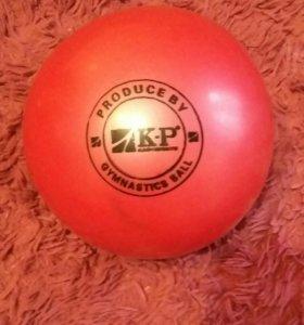 Гимнастический мяч новый