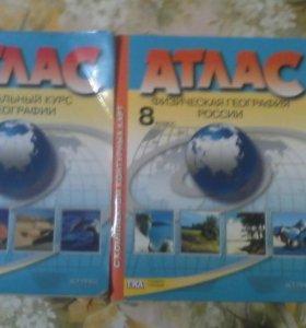 Продам два атласа за 6 и за 8 классы АСТ-ПРЕСС