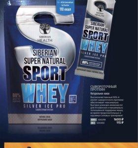 Сывороточный протеин Спортивное питание