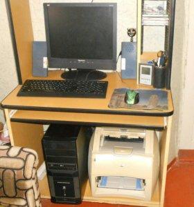Компьютер, весь комплект