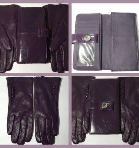Перчатки и кошелек кожа новые