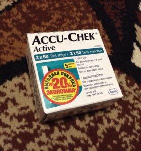 Продам тест-полоски Accu- Chek Active 2x50