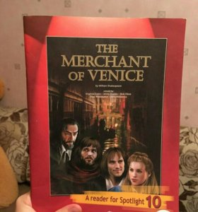 "Книга Spotlight 10 класс ""The Merchant of Venice"""