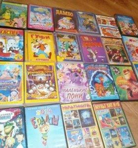 Детские диски, огромный выбор