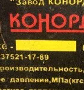 Котел-Дон-400м2.Мощн.2х-контурный,мало работал