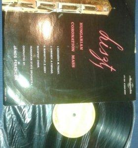 Пластинка Liszt Ferens