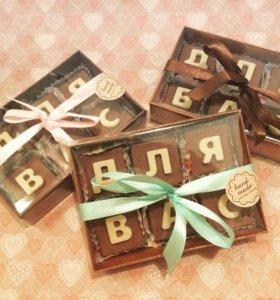Шоколадные наборы, шоколадки