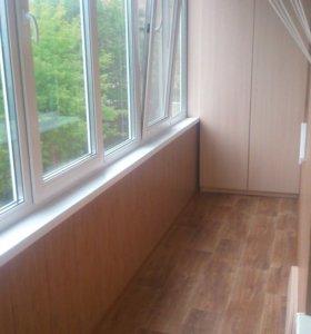 Остекление балконов и лоджий с отделкой