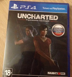 Продам Uncharted lost legacy PS4