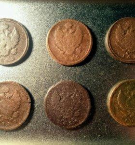 НЕ УПУСТИТЕ! Царские монеты 2 копейки. Все разные.