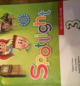 Учебник по англий