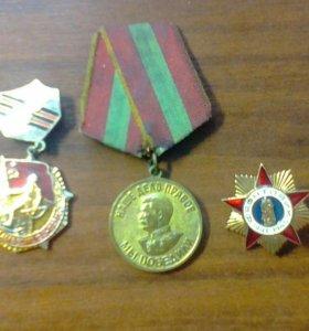 Медали с второй мировой