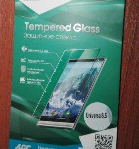 Универсальное защитное стекло для 5,5 дюймов