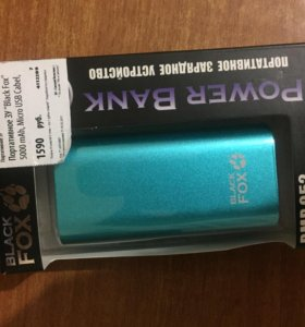 PowerBank 5000mA