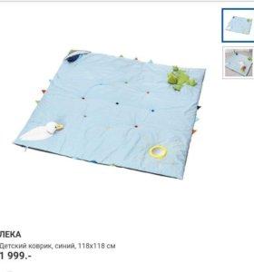 Детский коврик Икеа Ikea